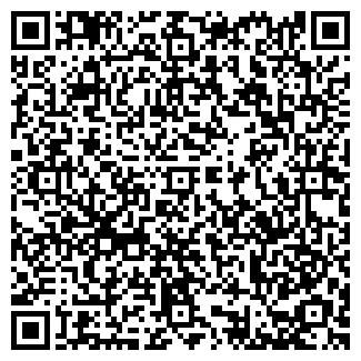 """QR-код с контактной информацией организации """"Ultra"""""""