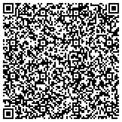 QR-код с контактной информацией организации Центр социальной помощи семье и детям г. Магнитогорска