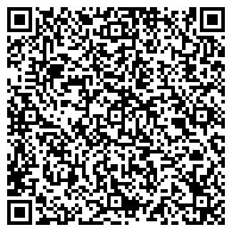 QR-код с контактной информацией организации ЭЛБУРГ