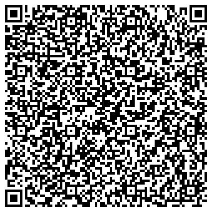 """QR-код с контактной информацией организации ГБУЗ НСО """"Новосибирская областная психиатрическая больница № 6 специализированного типа"""""""