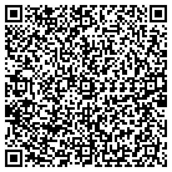 QR-код с контактной информацией организации RIANO