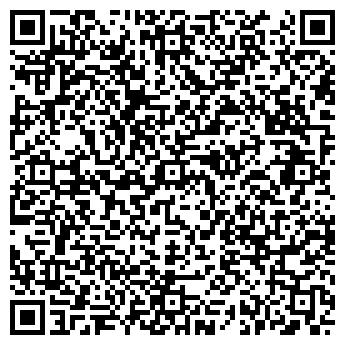 QR-код с контактной информацией организации STYLEROOM