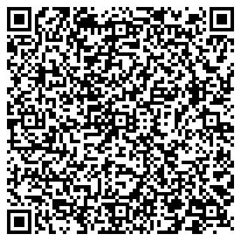 """QR-код с контактной информацией организации """"Погребок"""""""