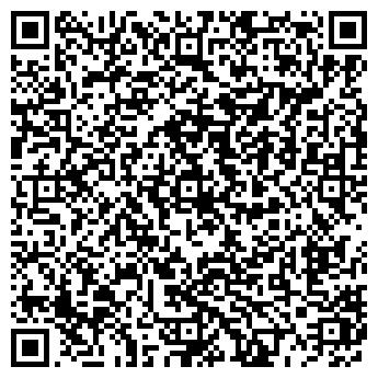 QR-код с контактной информацией организации ДЕТСКИЙ САД № 1697