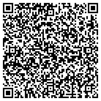 QR-код с контактной информацией организации ДЕТСКИЙ САД № 1693