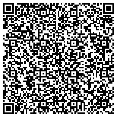 QR-код с контактной информацией организации ЦЕНТР РАЗВИТИЯ РЕБЁНКА - ДЕТСКИЙ САД № 2343