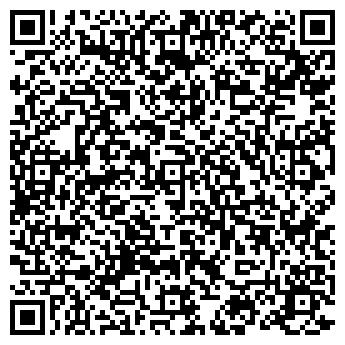 QR-код с контактной информацией организации Зеленый