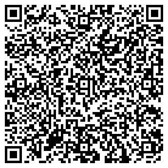 QR-код с контактной информацией организации ДЕТСКИЙ САД № 1690