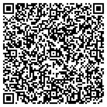 QR-код с контактной информацией организации ДЕТСКИЙ САД № 1694