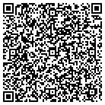 QR-код с контактной информацией организации ДЕТСКИЙ САД № 2053