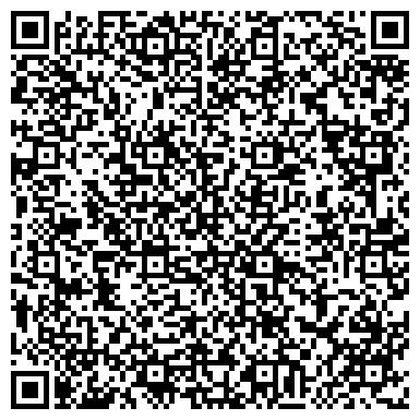 QR-код с контактной информацией организации ЦЕНТР РАЗВИТИЯ РЕБЁНКА - ДЕТСКИЙ САД № 2321