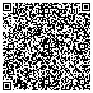"""QR-код с контактной информацией организации """"Авокадо"""""""