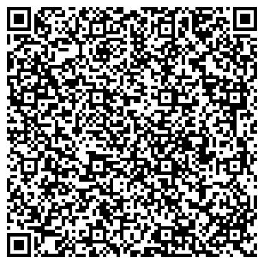 QR-код с контактной информацией организации ЦЕНТР РАЗВИТИЯ РЕБЁНКА - ДЕТСКИЙ САД № 2350