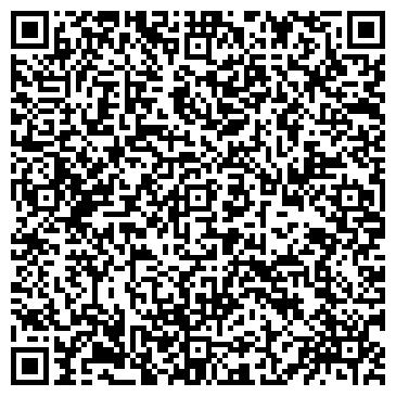 QR-код с контактной информацией организации КАДЕТСКАЯ ШКОЛА-ИНТЕРНАТ № 69