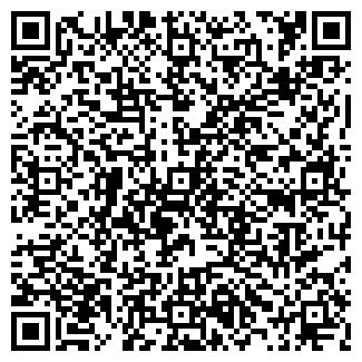 """QR-код с контактной информацией организации """"OPERA"""""""