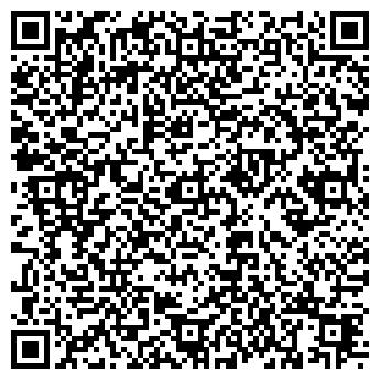 QR-код с контактной информацией организации МЭРИЛИН