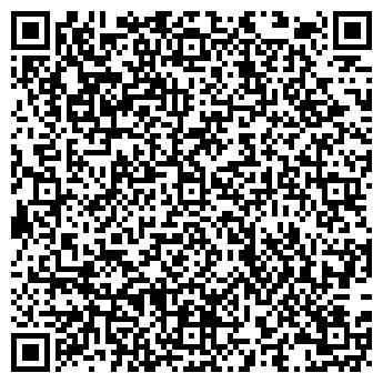 QR-код с контактной информацией организации ИЗАБЕЛЛА