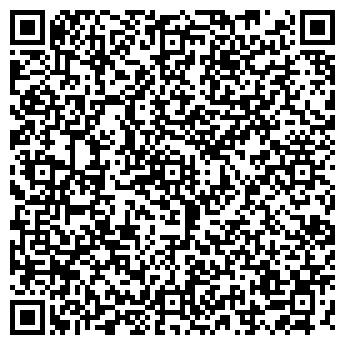 QR-код с контактной информацией организации ШТАТ НЬЮКОС
