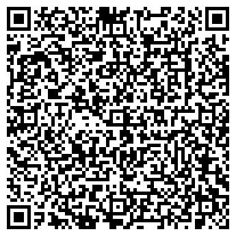 QR-код с контактной информацией организации ООО «КАЕМ»