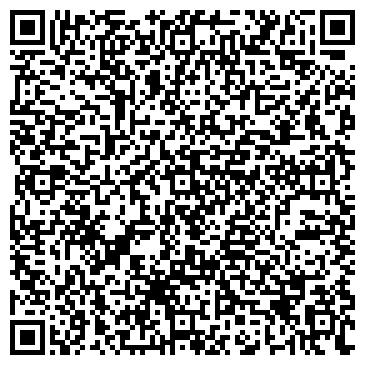 QR-код с контактной информацией организации ООО КОРОНА-СЕРВИС ФИРМА