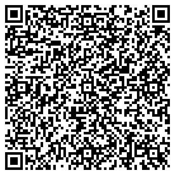QR-код с контактной информацией организации ООО АЛЬФ КОМПАНИЯ