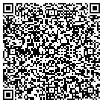 QR-код с контактной информацией организации ОДС № 10