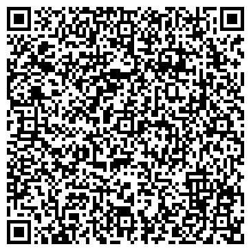 QR-код с контактной информацией организации ДИСПЕТЧЕРСКАЯ СЛУЖБА №11