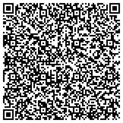 QR-код с контактной информацией организации Артисан