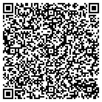 QR-код с контактной информацией организации ФАБРИКА ПИЦЦЫ