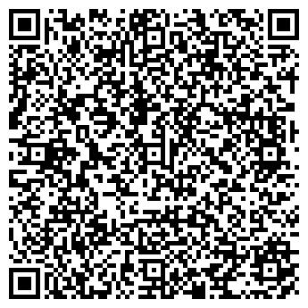 QR-код с контактной информацией организации БАСКЕТ БОУЛИНГ