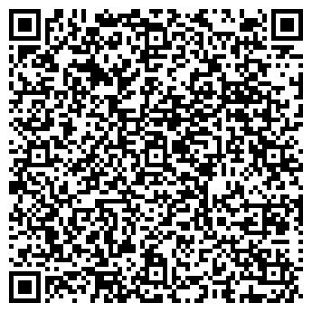 QR-код с контактной информацией организации КОДО FRAGOLA