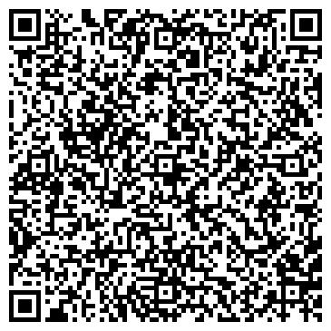 QR-код с контактной информацией организации SILVER STONE