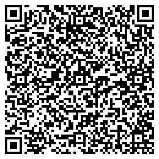 QR-код с контактной информацией организации 7-Я