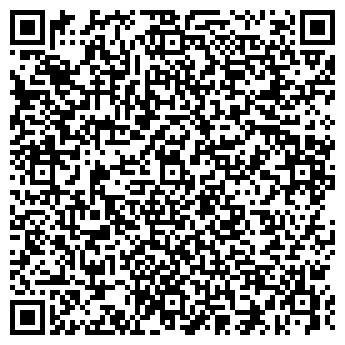 QR-код с контактной информацией организации ДЖИНСЫ, ТРИКОТАЖ