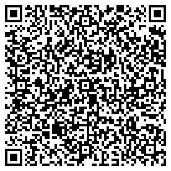 QR-код с контактной информацией организации СТИЛЬ-ЭКОНОМ