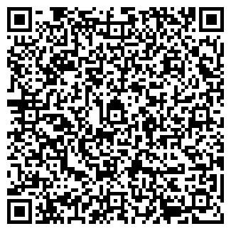 QR-код с контактной информацией организации XL