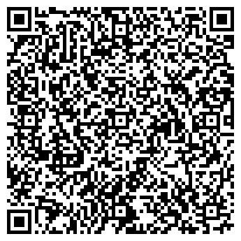 QR-код с контактной информацией организации УН, ДОС, ТРЕС