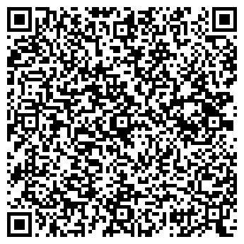 QR-код с контактной информацией организации ЗОЛОТОЙ ПРАЙД