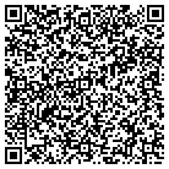 QR-код с контактной информацией организации НАШЕ ЗОЛОТО