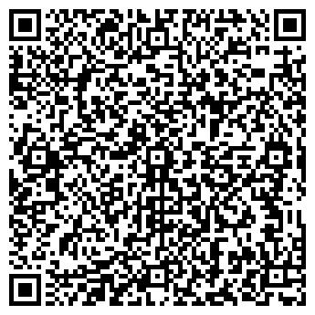 QR-код с контактной информацией организации ШКОЛА № 1100