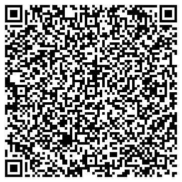 QR-код с контактной информацией организации ТХИЯ, ЦЕНТР ОБРАЗОВАНИЯ № 1311