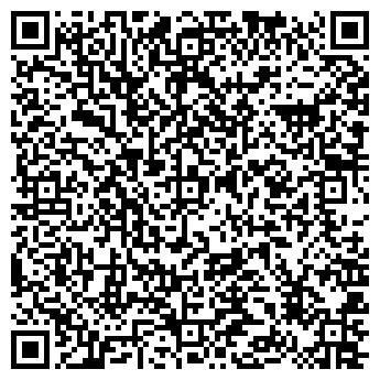 QR-код с контактной информацией организации ШКОЛА № 121