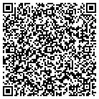 QR-код с контактной информацией организации ШКОЛА № 1181