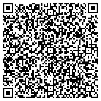 QR-код с контактной информацией организации ООО Урал Лото