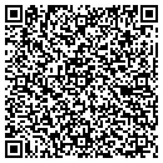 QR-код с контактной информацией организации АВТОВЕК
