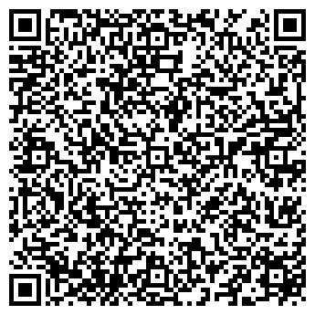 QR-код с контактной информацией организации МБ-БЕЛЯЕВО