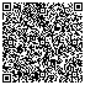 QR-код с контактной информацией организации ВОЛГА ЛЮКС