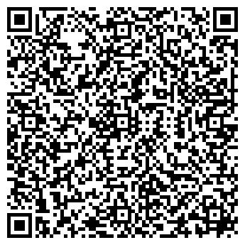 QR-код с контактной информацией организации МЕГАРД XXI