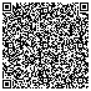 QR-код с контактной информацией организации ООО РСП-Центр