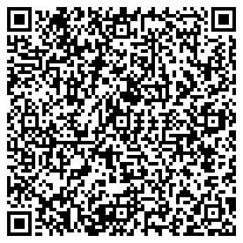 QR-код с контактной информацией организации ЭМБРИОН